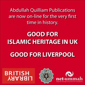 AQ Publications good for Liverpool