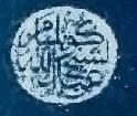 Enhanced Abdullah Quilliam Seal
