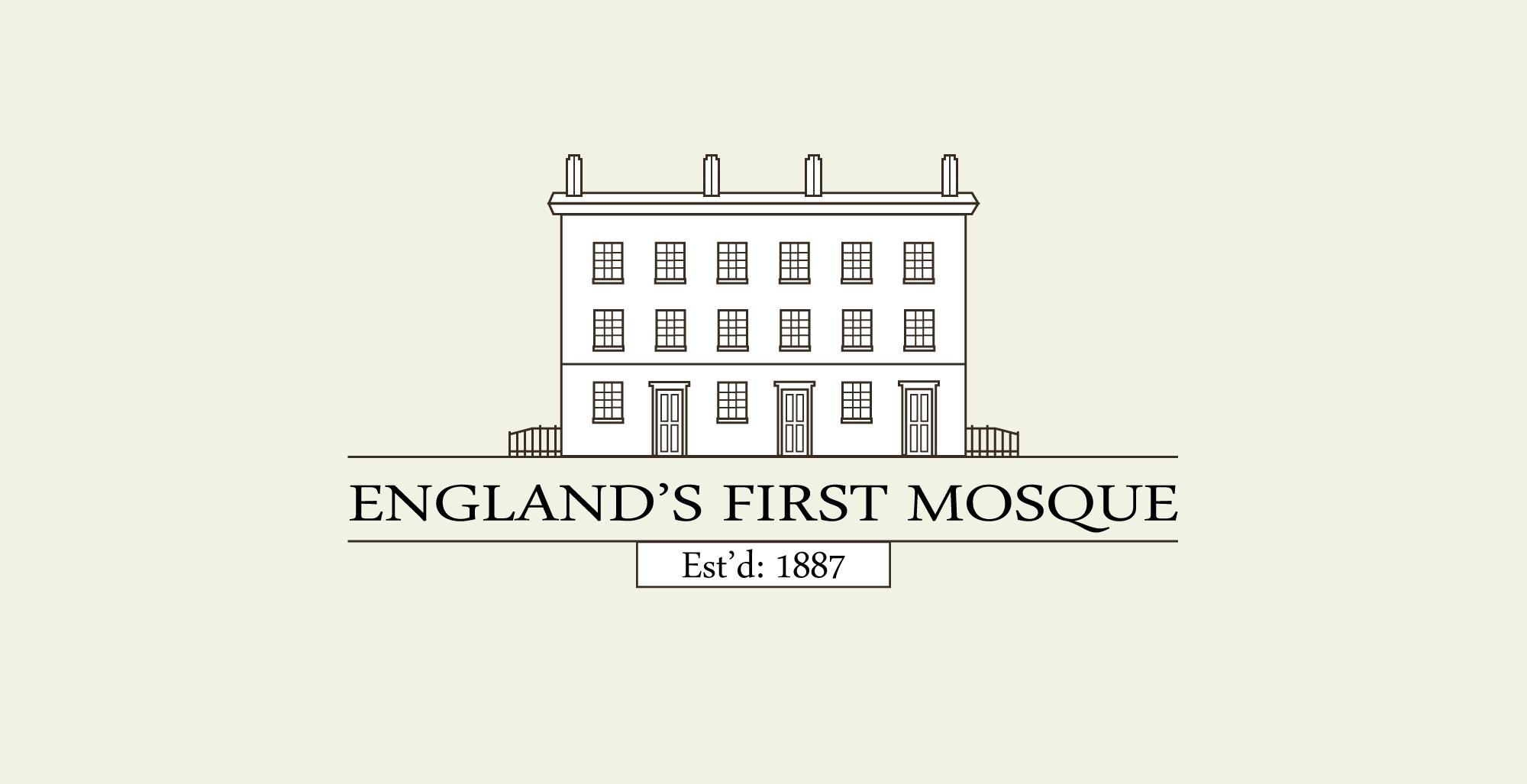 England's First Mosque Exterior